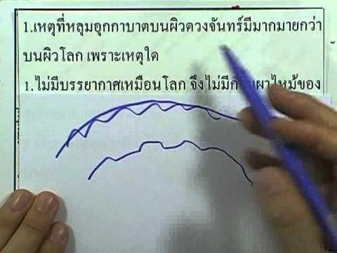 ข้อสอบเข้าม.1 : วิทย์ ชุด03 ข้อ01