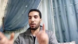 نوع لبونج لتستهلك وعروض جديدة صالون مغربي