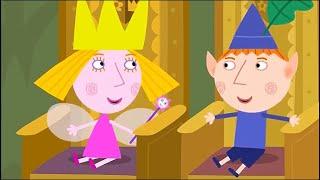 Маленькое королевство Бена и Холли | Когда родителей нет дома | Мультики для детей