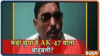 आतंकवादी घोषित किए जा सकते है फरार बाहुबली विधायक अनंत सिंह