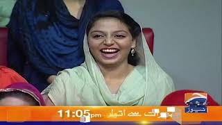 Khabarnaak | 26th September 2019 | Part 03