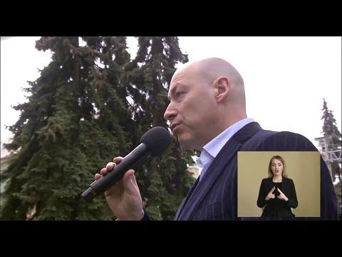 Зеленский ответил Гордону на его вопрос о Путине