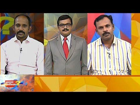 What weakens Kerala's sporting talents?  Manorama News Ingane Mathiyo?