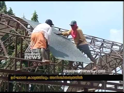 Kottarakkara Mini Civil Station construction not yet finished