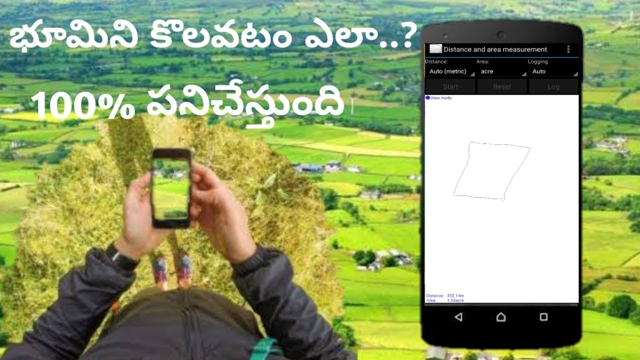 How to measure land with mobile phone    Area measuring app in telugu / socialmediainfo