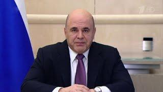 Строительство и ремонт дорог стали одной из тем оперативного совещания М.Мишустина с вице-премьерами