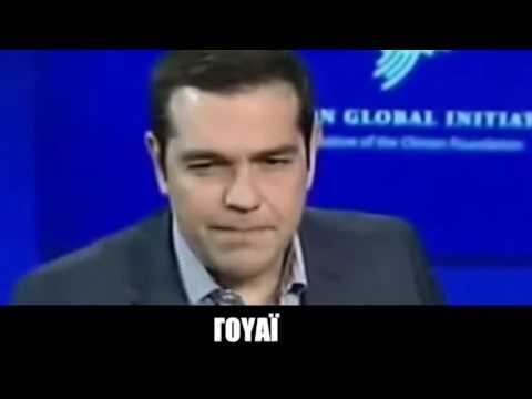 Alexis Tsipras trying to speak English