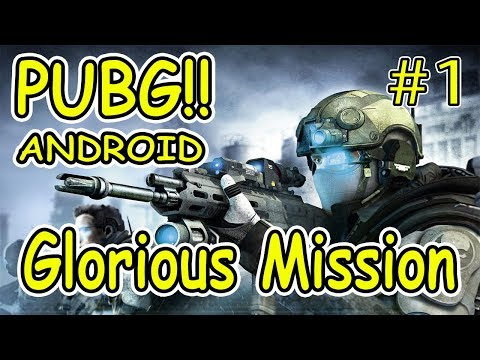 Glorious Mission - Indonesia Gameplay #1