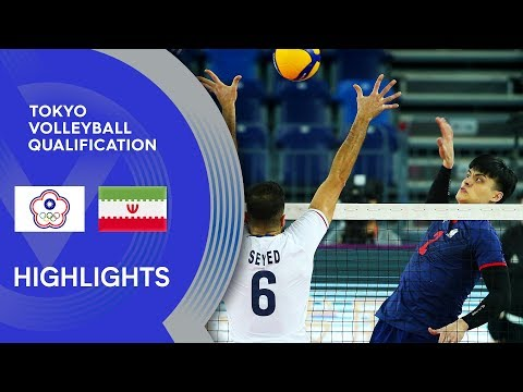 Chinese Taipei Vs. Iran - Highlights | AVC Men's Tokyo Volleyball Qualification 2020