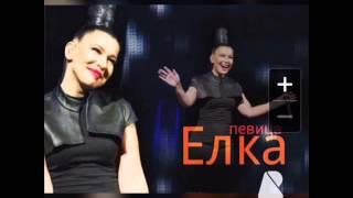 Новый видео клип популярной певицы Ёлки.
