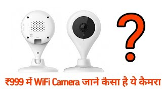 360 Smart Security Camera Unboxing and live demo