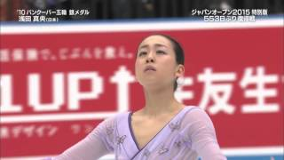 Mao skates to music composed by Joe Hisaishi and featured in the Ac...