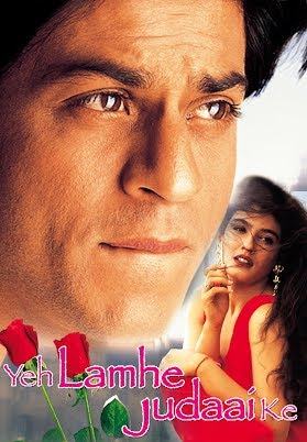 yeh lamhe judaai ke full movie on youku