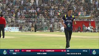 Afghanistan Cricket Board Official Live Stream