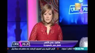 السفير عادل الألفي بالسعودية يكشف أسباب حادث الرياض الذي راح ضحيته 7 مصريين