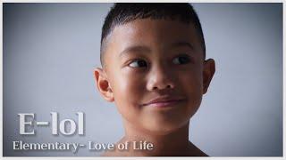 [초등] 자살예방교육 E-lol class SCRIPT 전달연수 영상