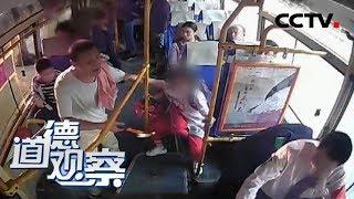 《道德观察(日播版)》 20190722 百姓英雄| CCTV社会与法