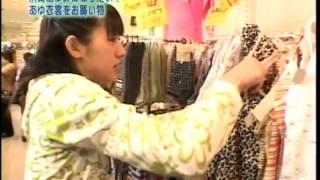 06年05月10日 天使らんまん 稲生美紀 稲生美紀 動画 1