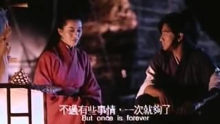 Truyền Thuyết Chiến Thần   Lưu Đức Hoa, Mai Diễm Phương, Trương Mạn Ngọc