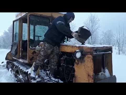 Трактор ДТ - 75 по цене металлолома