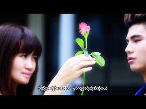 Karen song :ဖဝ့္အဲဆုိင္ အဲဏု္ယုိဝ္မြာဲဖူဆု္မး: PM [Official MV]