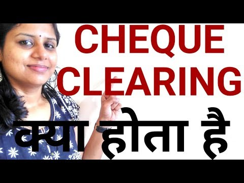 Bank Cheque Clearing Process - For Deposit & Withdrawal & Fund Transfer - Banking Tips - In Hindi