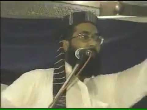 Mollana Masood ur Rehman Usmani thumbnail