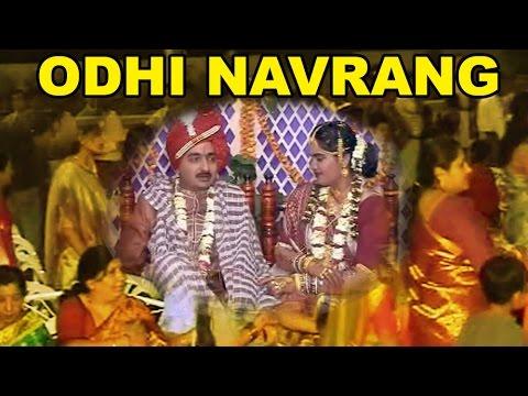 Odhi Navrang Chundadi  Bena Re  Marriage Songs  Gujarati Marriage Songs  Gujarati Wedding Songs