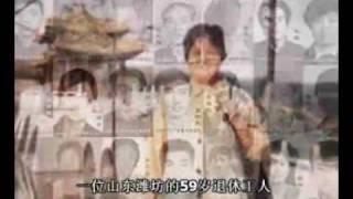 李洪志与法轮功究竟是什么?6/10