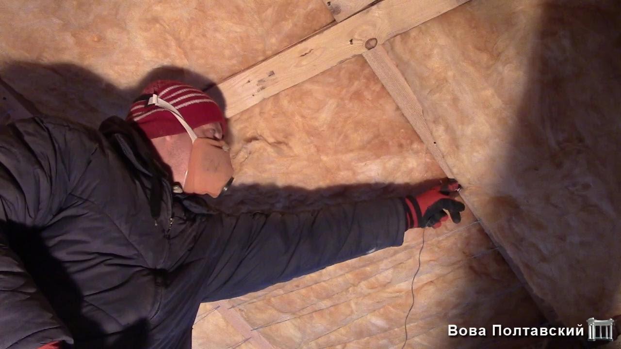 СУПЕР способ утепления крыши минеральной ватой - [Вова Полтавский]