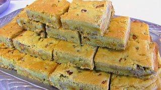 Betty's Best-ever Butterscotch Blondies