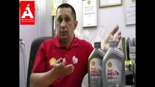 Различия в свойствах моторных масел Shell Helix НХ8 и Shell Helix Ultra