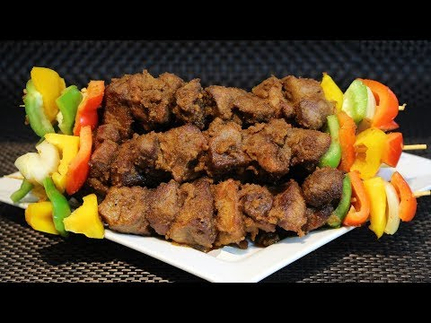 How To Make Amazing Grilled Ghanaian Suya Kebabs Easy Recipe
