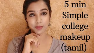 Tutorial | Simple College Glow Makeup in tamil |Affordable makeup products|everyday makeup in tamil