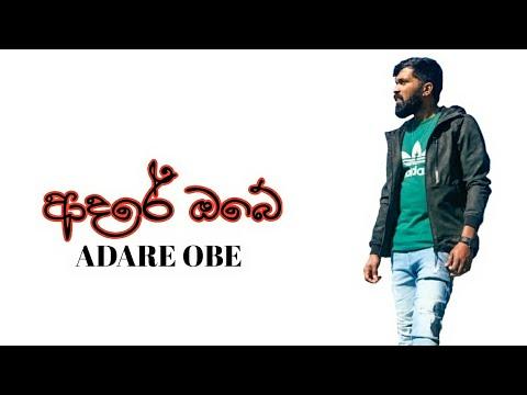 Adare Obe - ( Frank Neran)
