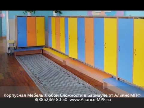 Галерея мебели - Мебель для детских садов и учебных заведений - Корпусная Мебель Любой Сложности