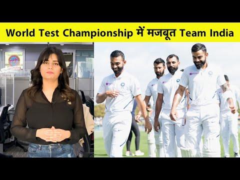 Chennai में धमाकेदार जीत के साथ भारत ने World Test Championship में लगाई झलांग| #IndvsEng | #WTC