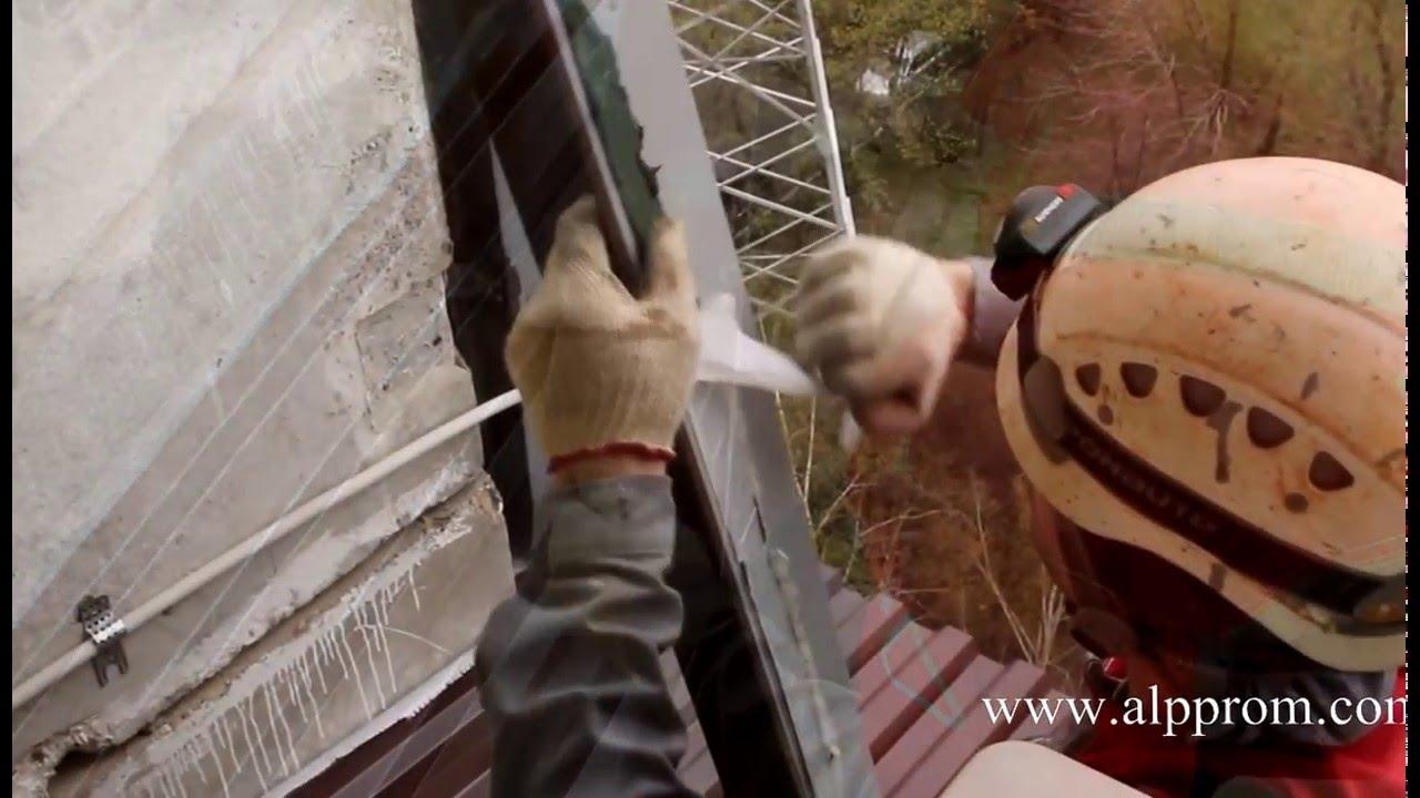 Как сделать крышу на балконе - worthyvideo.com.