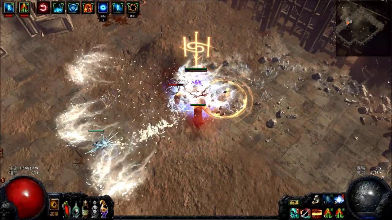 Path Of Exile Wild Strike Build