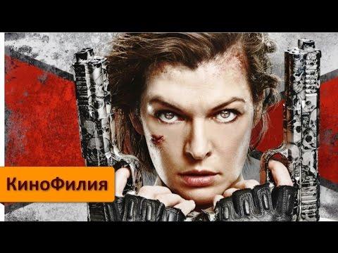 Как называется фильм про зомби с милой йовович музыку из фильма война и мир