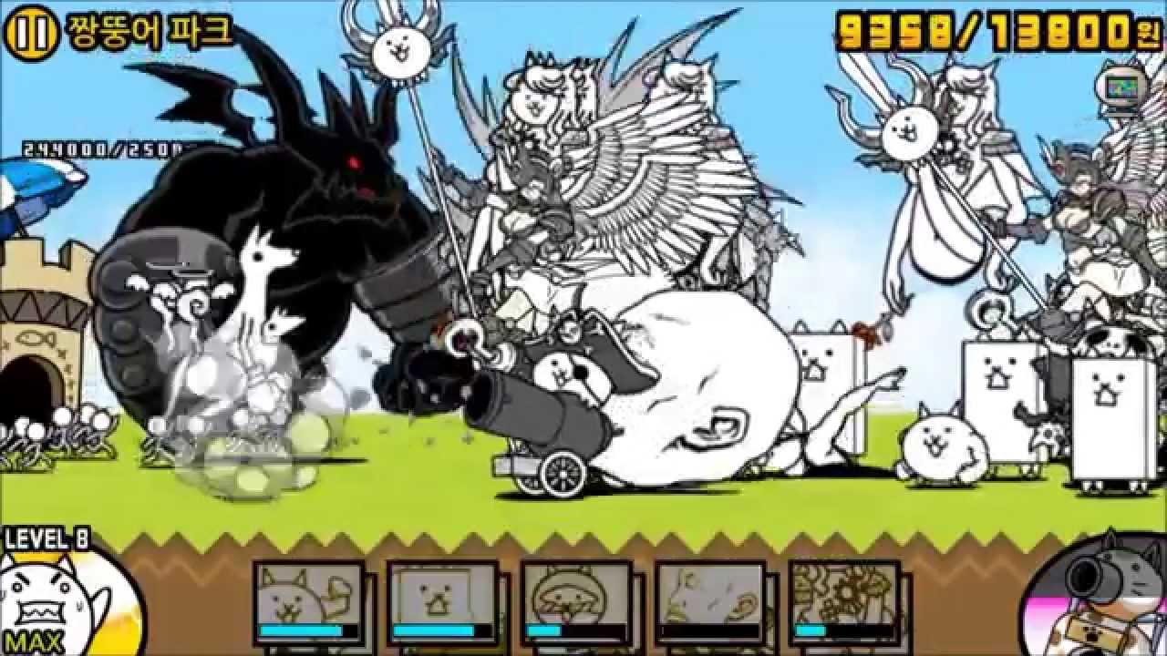Battle Cats R