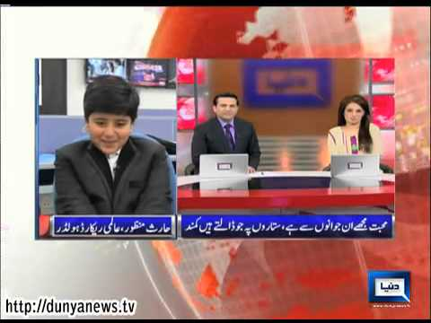Dunya News- Harris Manzoor makes Pakistan proud by passing O-Level at 9