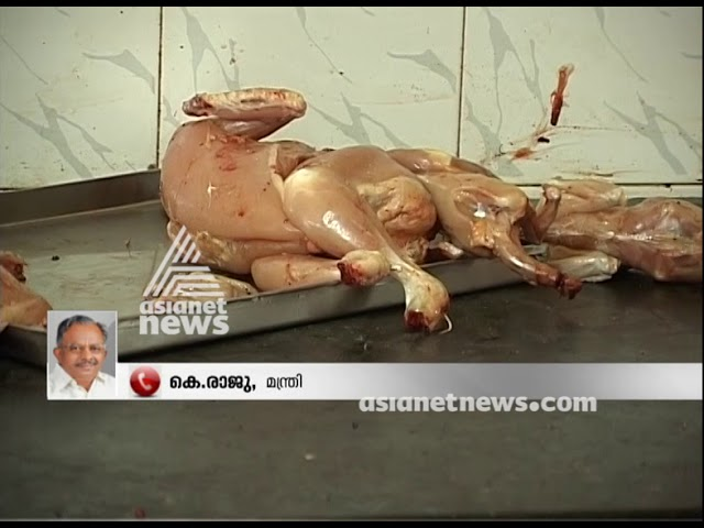 Minister K Raju responds on the increasing price of chicken