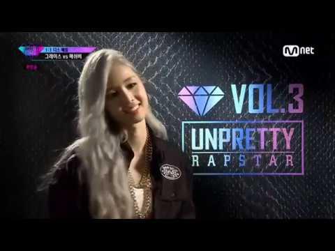 (ENG SUB) [Unpretty Rapstar 3 Ep. 4] Grace vs Ash-B @1v1 Diss Battle