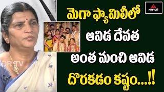 Lakshmi Parvathi Explains about Mega Family | Lakshmi's NTR | RGV | NTR Biopic | Mirror TV Channel