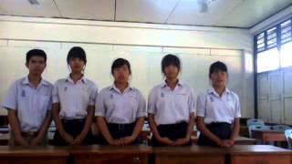 โครงงานภาษาไทย kkrs
