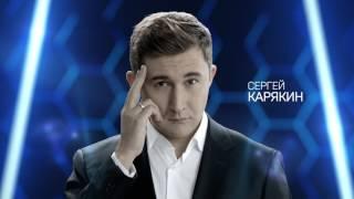 Карякин супергерой проморолик НГ МАТЧ