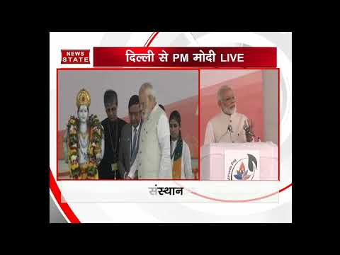 PM Modi dedicates 1st ever All India Institute of Ayurveda to the nation