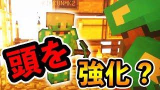 【日刊Minecraft】とうとうジ・エンドに向けて準備開始!真・最強の匠は誰か!?絶望的センス4人衆がMinecraftをカオス実況第五十七話!