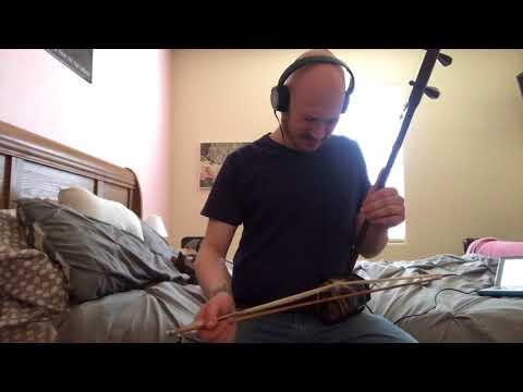 Erhu Improv - Daniel Capo - Untitled (Meditation No. 1) for Solo Piano